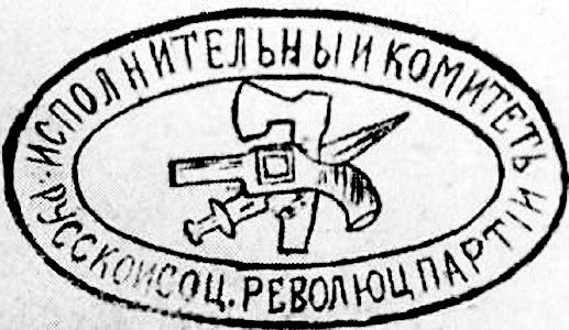 логотип Виконавчого Комітету