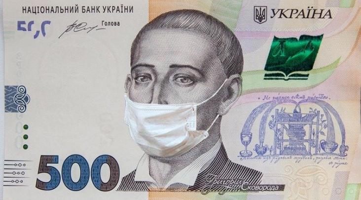 Ознаки світової економічної кризи посилені ударами коронавірусу / Фото: apostrophe.ua