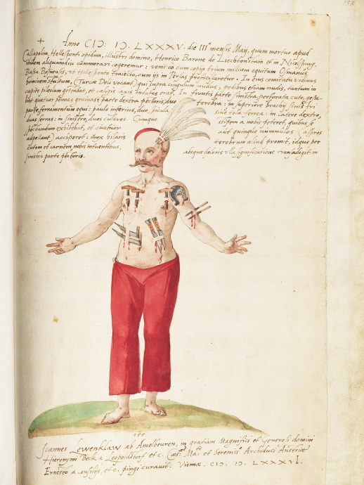 4 турецька мініатюра, велика вірогідність, що тут саме показано штани