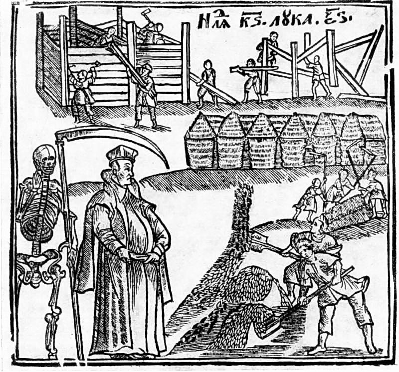 """5 гравюра з """"Євангелія учительського"""", Київ, 1637 р._ зверніть увагу, у який одяг вбрані містяни"""