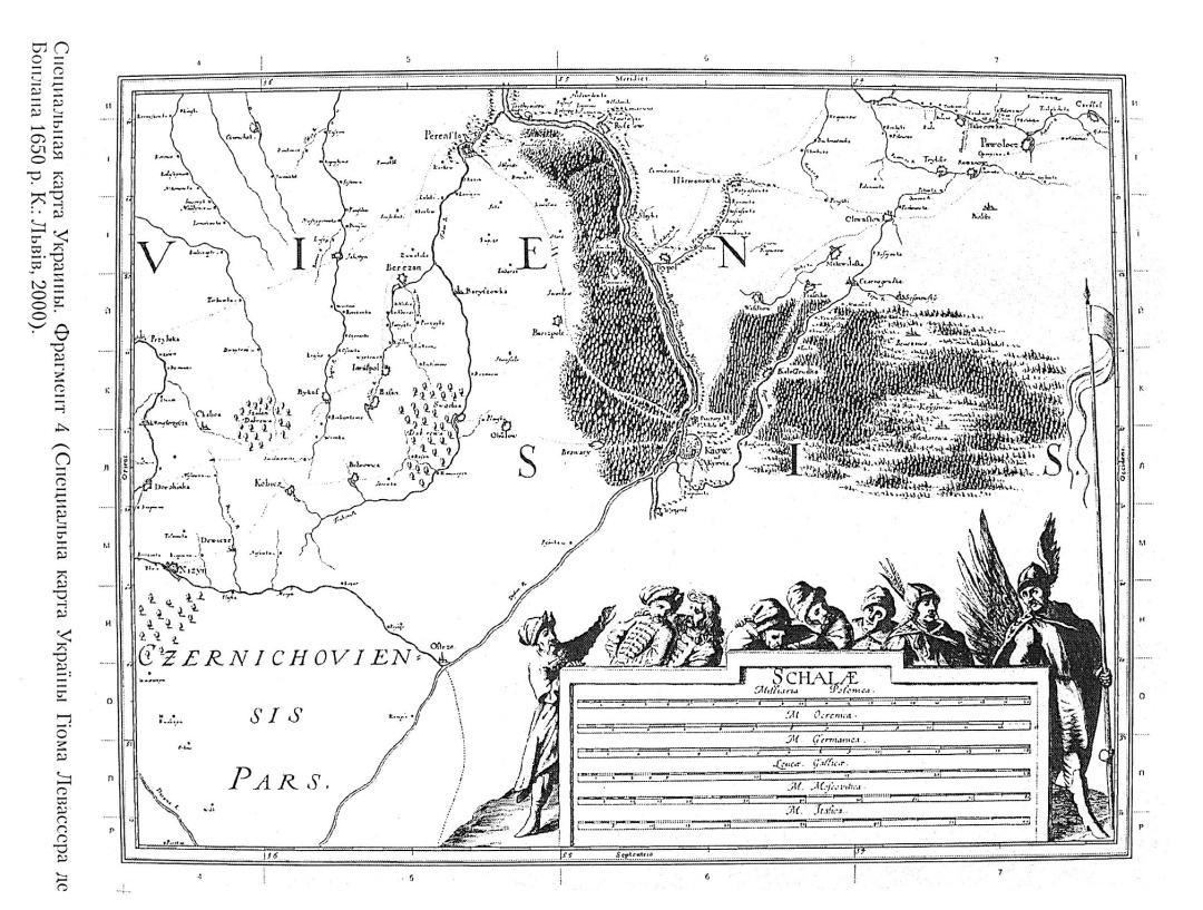 8 один із картушів на мапі де Боплана, 1648 р. 1