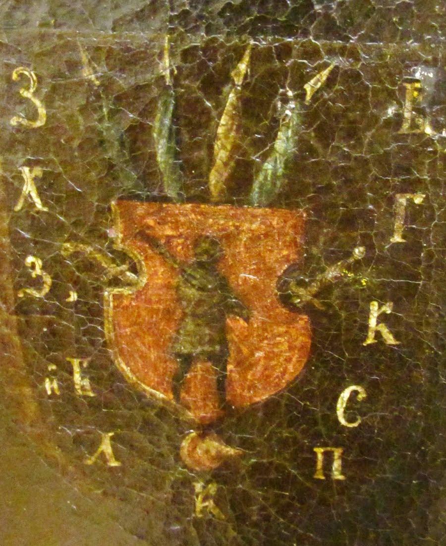 18 фрагмент гербу Війська Запорізького, копія з втраченого оригіналу XVIII сторіччя, із портрету Богдана Хмельницького, Національний музей, Київ