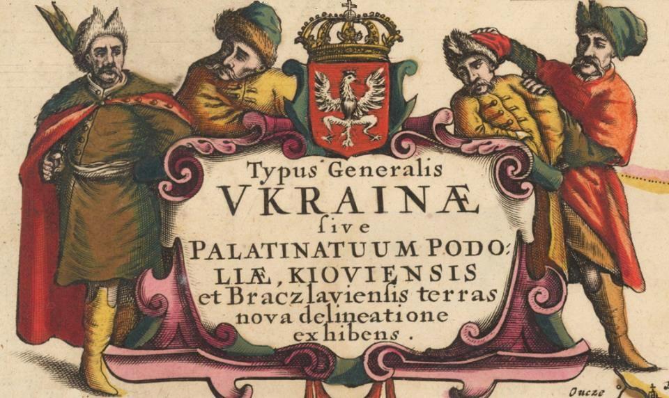 21 фрагмент мапи мсьє де Боплана, гравюра Вільгельма Гондіуса. 1640-і роки