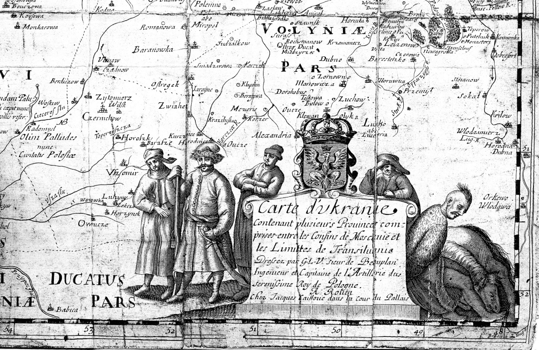25 ще один картуш на мапі де Боплана, 1648 р.