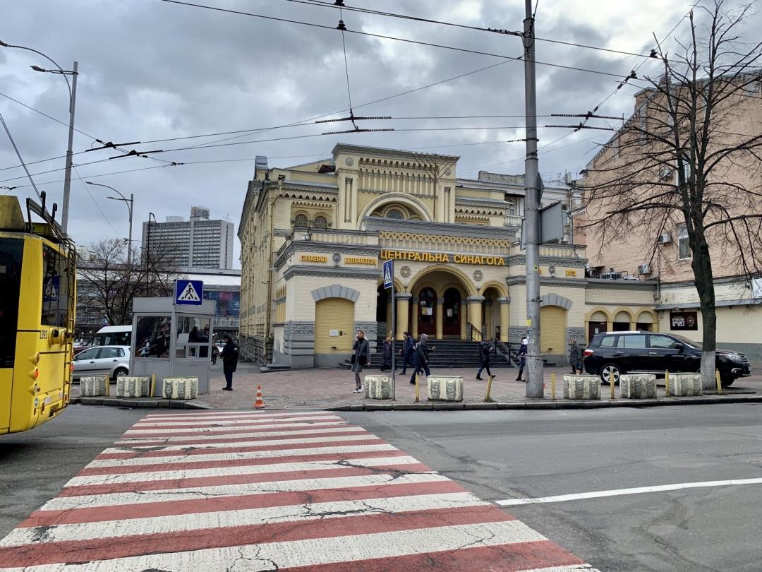 Центральна синагога Києва