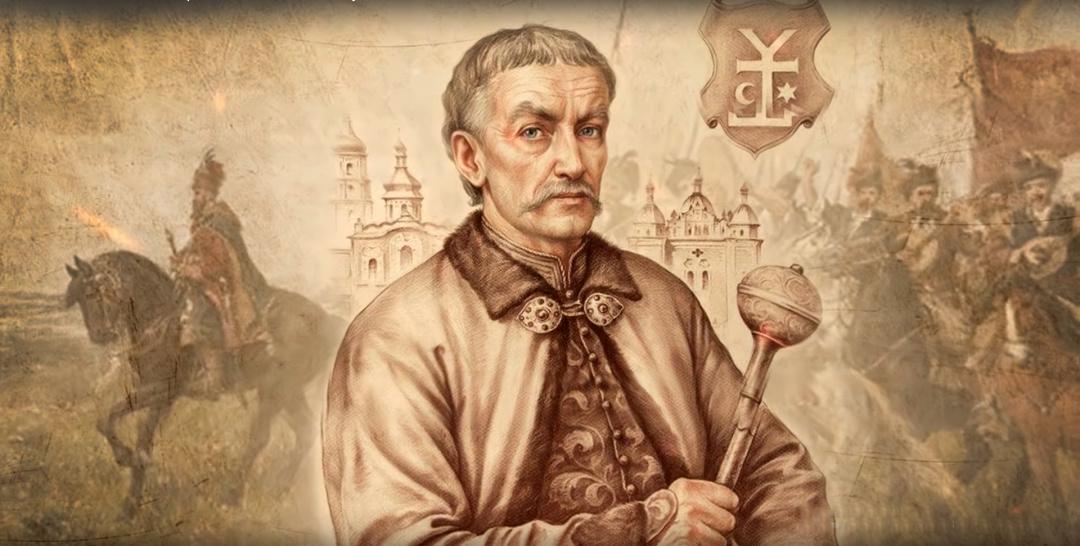 Іван Степанович Мазепа – гетьман Війська Запорозького, голова козацької держави на Лівобережній (1687–1704) і всій Наддніпрянській Україні (1704–1709).
