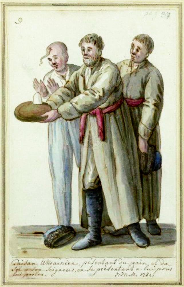 Різні види поясного одягу , 1780-ті роки