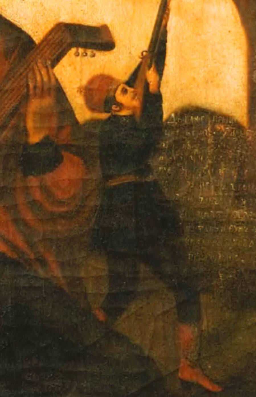 Грицько Запорожець, фрагмент, Національний музей ім. Шептицького, Львів, на козаку – вузьке убранє