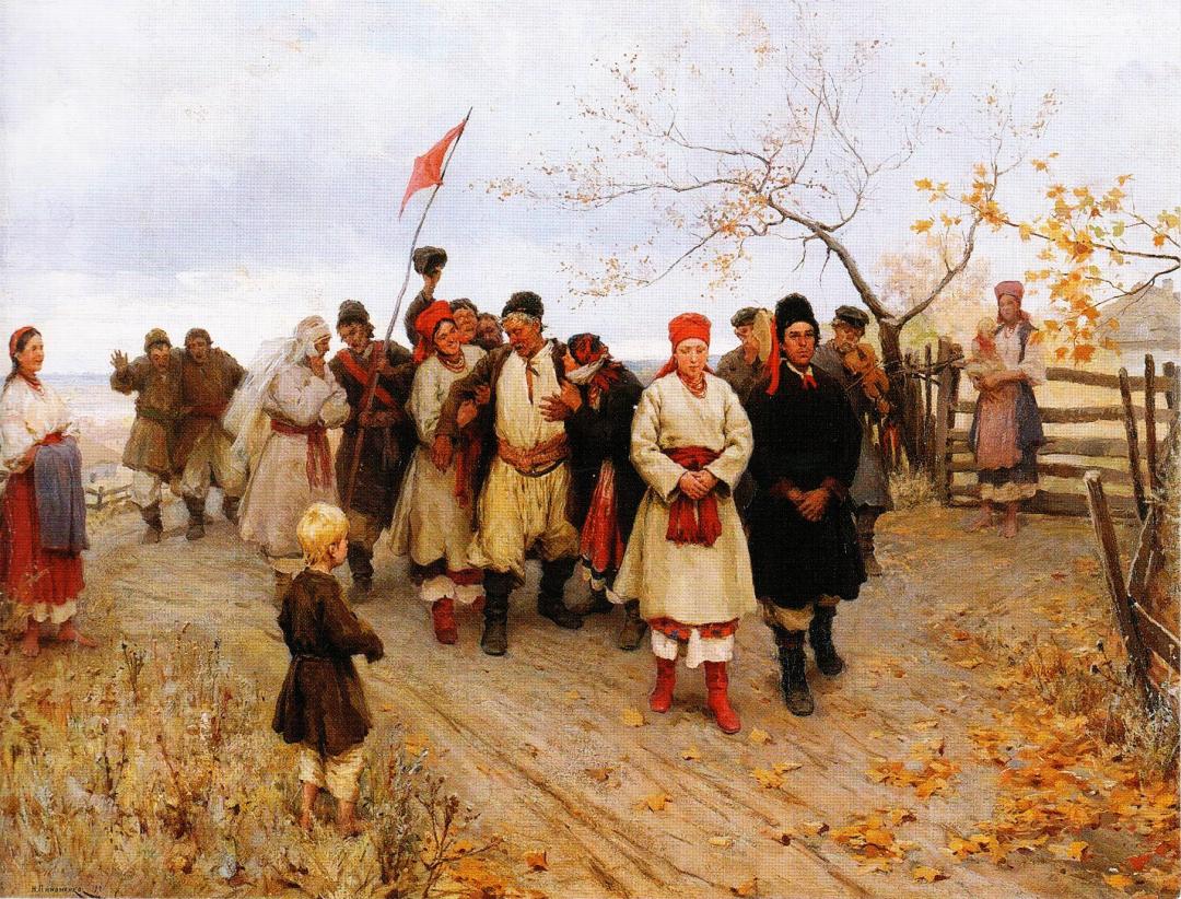 Весілля в Київській губернії, 1891 р.