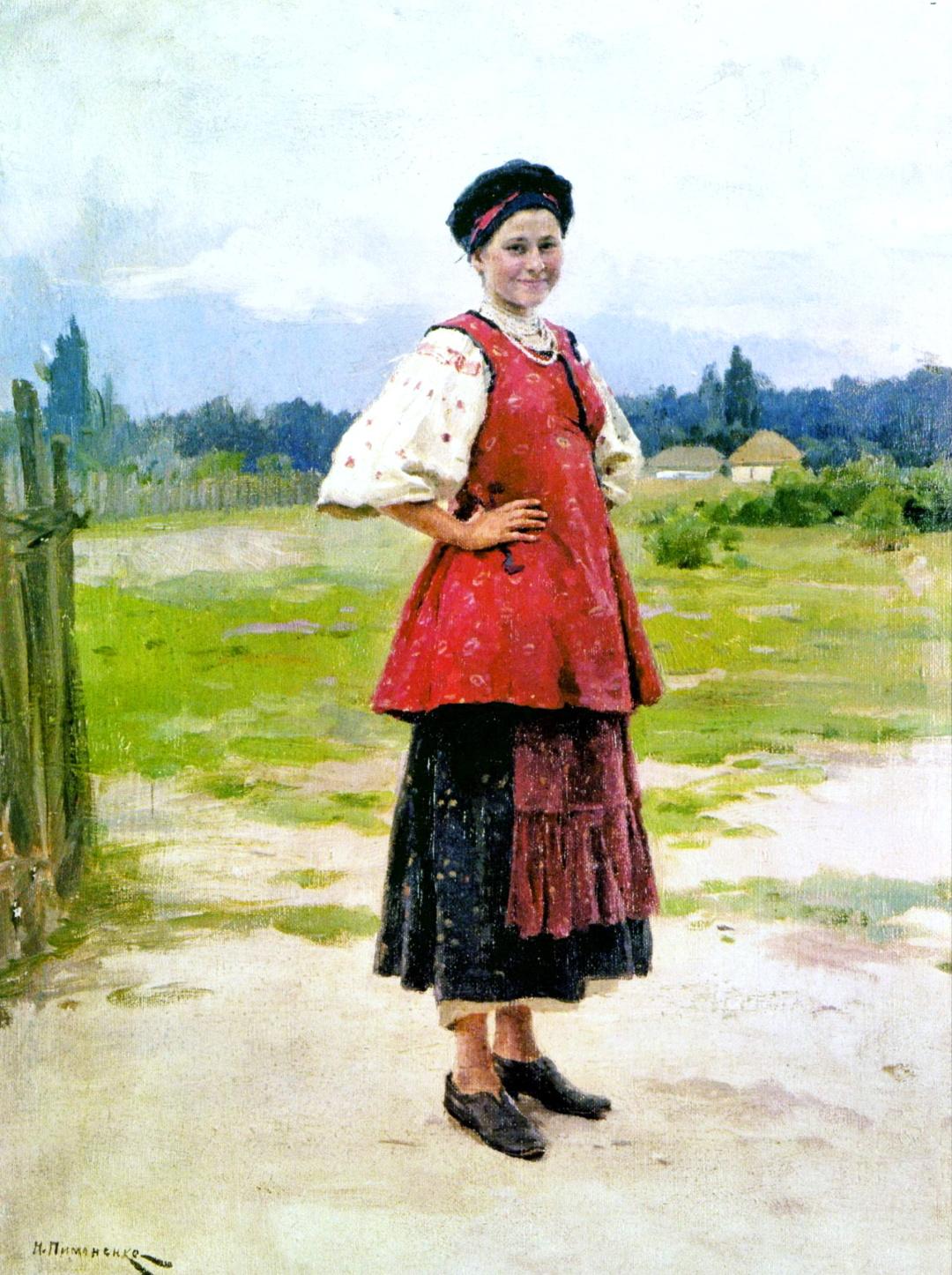 Молодиця, 1890-ті рр.