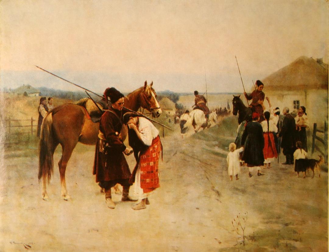 В похід. Проводи козака, 1902 р.