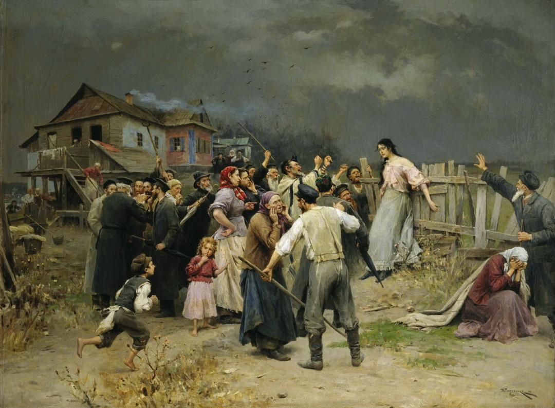 Жертва фанатизму, 1899 р.
