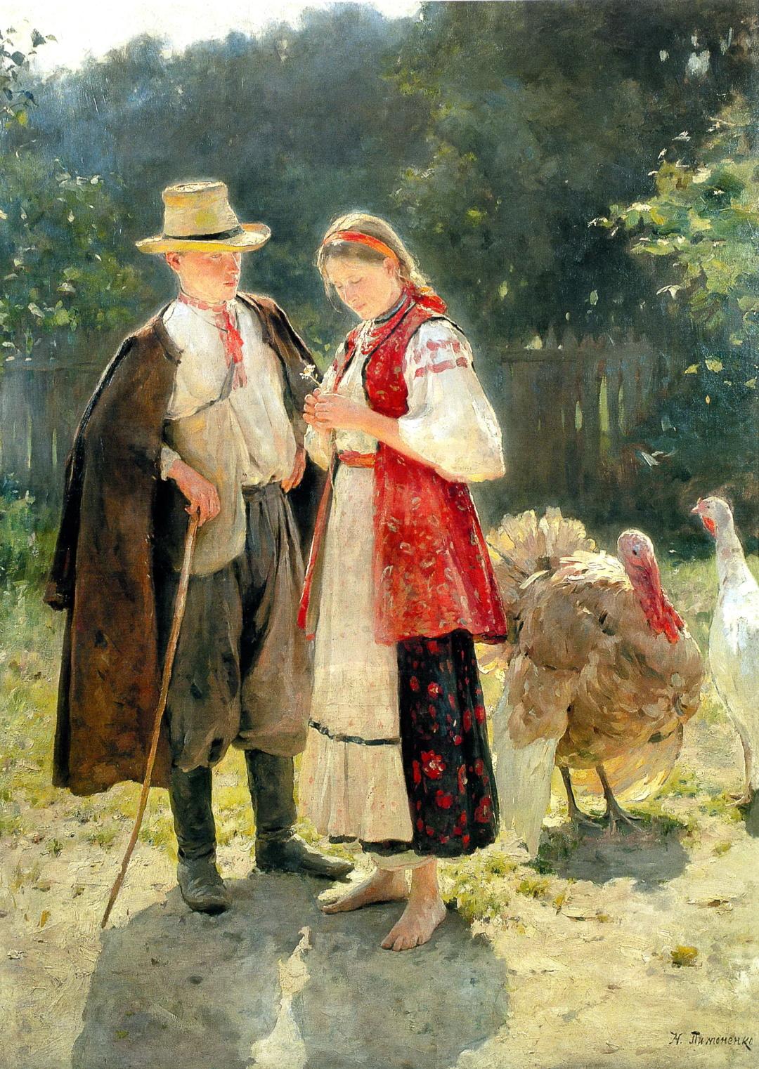 Ідилія, 1908 р.