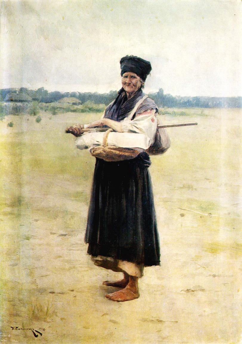 Продавщиця полотна, 1901 р.