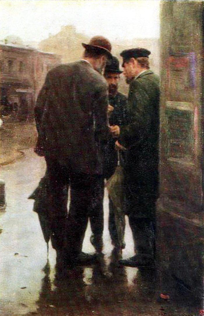 Бесіда, 1909 р.