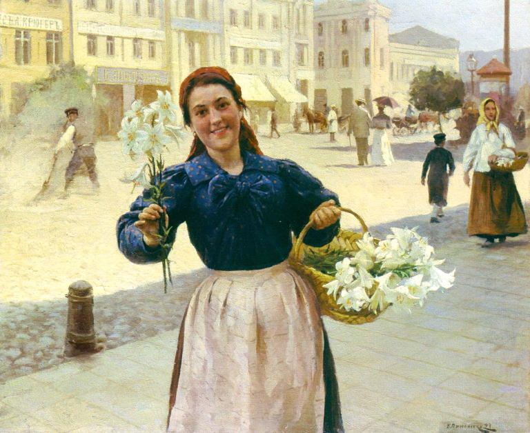 Київська квіткарка, 1897 р.
