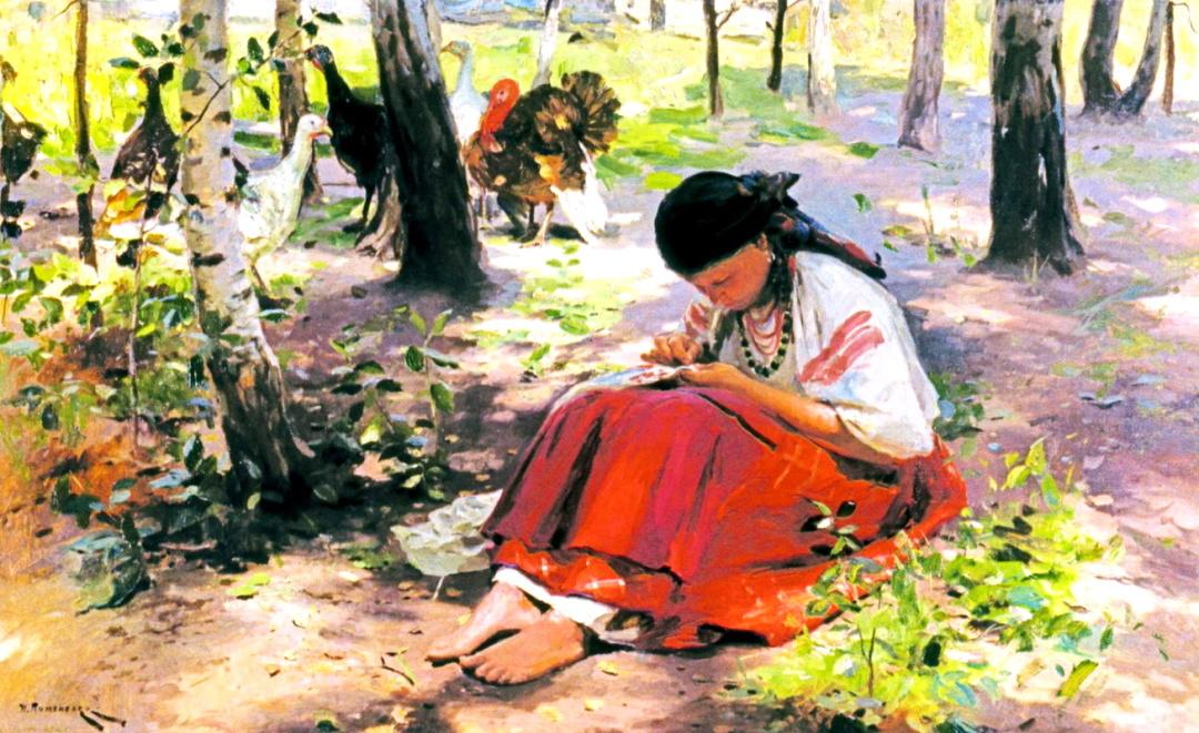 У затінку, 1901 р.