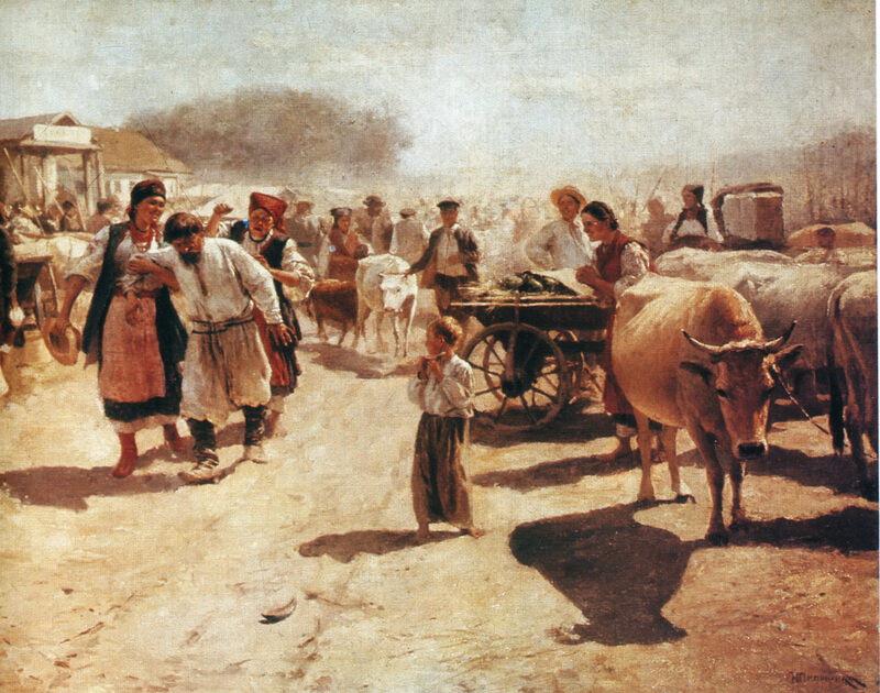 З базару, 1898 р.