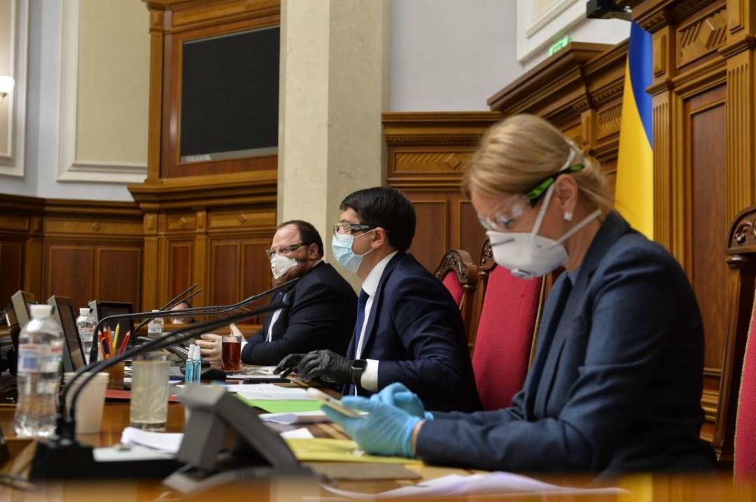 Парламент у першій спробі відхилив зміни до бюджета