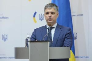 """Зеленський призначив Пристайка головою """"євроатлантичної"""" комісії"""