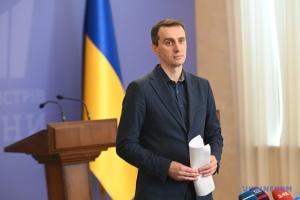 Ляшко розповів, на якому етапі нині епідемія коронавірусу в Україні