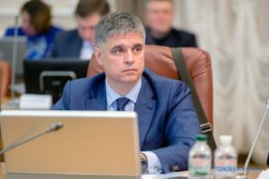 Prystaiko y el Grupo de Apoyo de la UE para Ucrania discuten prioridades clave de cooperación