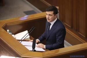 IWF-Hilfe: Präsident Selenskyj wirbt im Parlament für zwei wichtige Gesetze