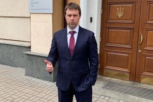 Депутати призначили Іонушаса головою правоохоронного комітету ВР