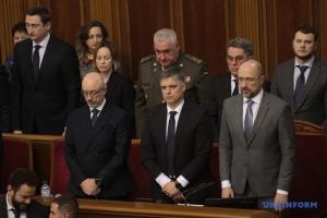 ウクライナ内閣改造まとめ
