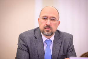 Шмигаль вшанував загиблих у день звільнення Краматорська та Слов'янська