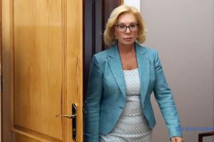 Денісова просить міжнародні організації перевірити ситуацію в ОРДЛО та Криму