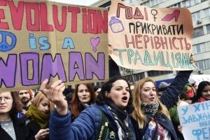 Інститут нацпам'яті нагадує, що свято 8 березня не має відношення до СРСР