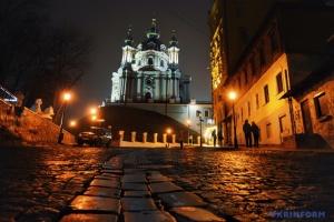 Kyiv entre las cien mejores ciudades del mundo