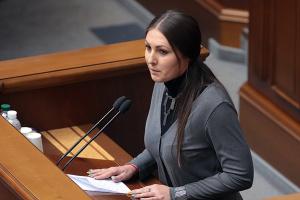 Федина оскаржує у Верховному суді указ Зеленського щодо ДБР