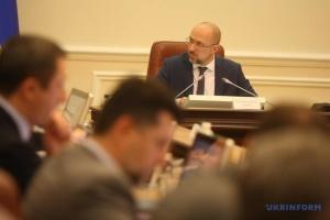 Кабмін зібрався на позачергове засідання - Шмигаль