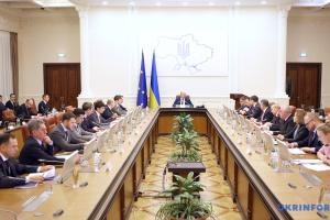 Правительство утвердило порядок предоставления комплексной услуги «е-Предприниматель»