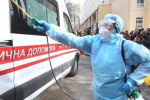 В Украине подтвердили 24 012 случаев коронавируса, из них за сутки – 340
