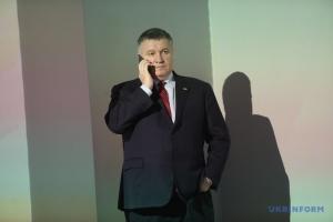 Аваков анонсировал «интересные следственные действия» по заказчикам убийства Шеремета