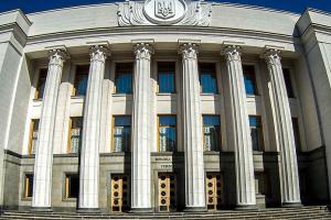 Рада вернется к пленарной работе 2 июня - депутат