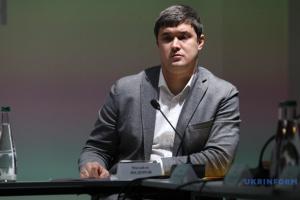 """Федоров отрицает, что будут штрафовать за неиспользование приложения """"Дій вдома"""""""