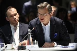 Киев и Будапешт настроены на поиски общих решений - Кулеба