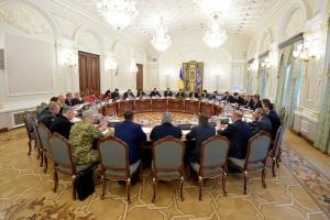 ゼレンシキー大統領、安保会議開催 汚職との闘い分野の問題を協議