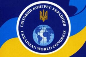 Світовий конґрес українців закликав світ не заплющувати очі на відродження культу Сталіна в РФ