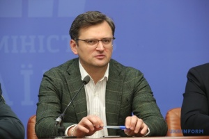 Ukrainian foreign minister to visit Germany on June 2