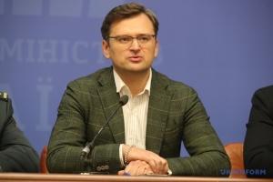 Кулеба: Несмотря на пандемию динамика отношений с Казахстаном сохранится