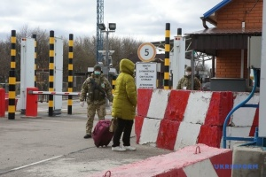 Ukrainian border guards detain Russian citizen wanted by Interpol for fraud