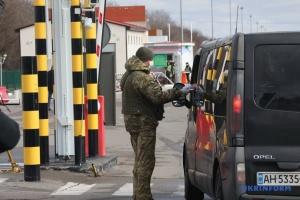 Україна залишає на кордоні 19 пунктів пропуску