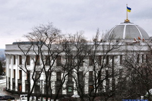 Verkhovna Rada committee endorses presidential bill on Tromsø Convention ratification