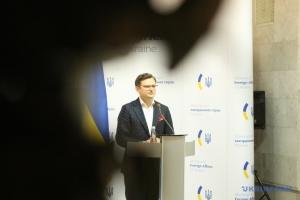Украина благодарна Катару за помощь в возвращении ее граждан домой - Кулеба