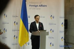 Кулеба впевнений, що Україні не загрожує втрата двопартійної підтримки США